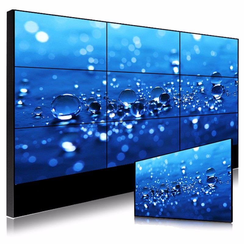 MG-P55HN14Z LCD video wall - 55