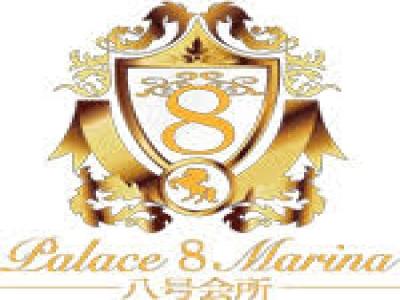 PALACE 8 MARINA CLUB (LCD VIDEO WALL)