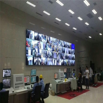 Security monitoring centre (LCD video wall solution)